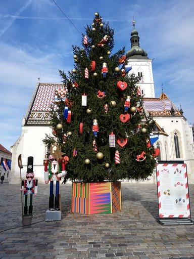 Рождество в Загребе