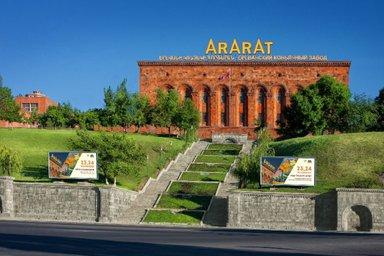 Ararat Factory