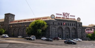 Noy Factory