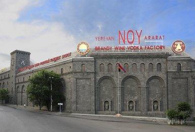 Noy Brandy Factory