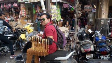 At Bijli Ghar