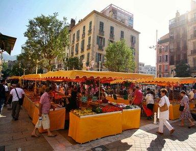 Местный городской рынок