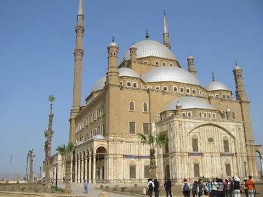 Ali mosque
