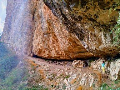 Водопад Афурджа