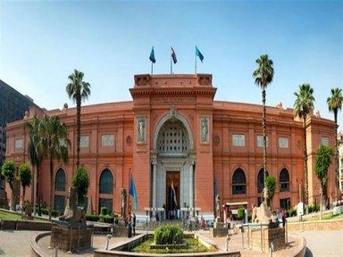 Cairo Egyptian Museum