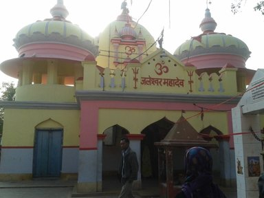 Jaleswor Shiva Temple