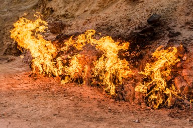 Пламя горы Янардаг