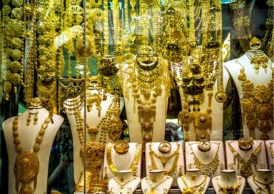 Бедуинское золото