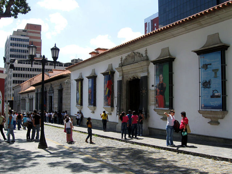 Достопримечательности Венесуэлы - Дом-музей Симона Боливара