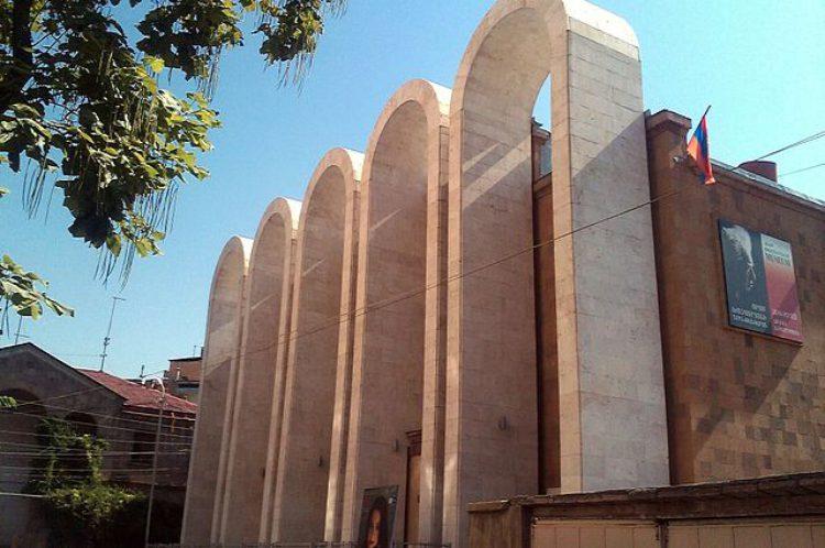Достопримечательности Армении - Музей Арама Хачатуряна