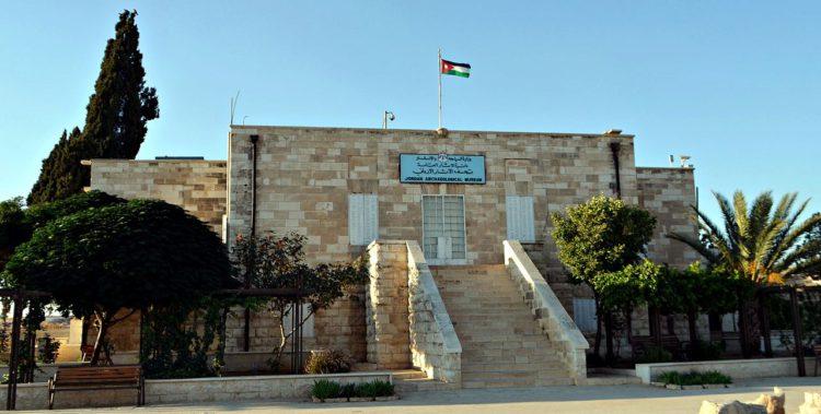 Достопримечательности Иордании - Археологический музей