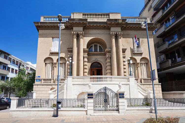 Достопримечательности Сербии - Музей Николы Теслы