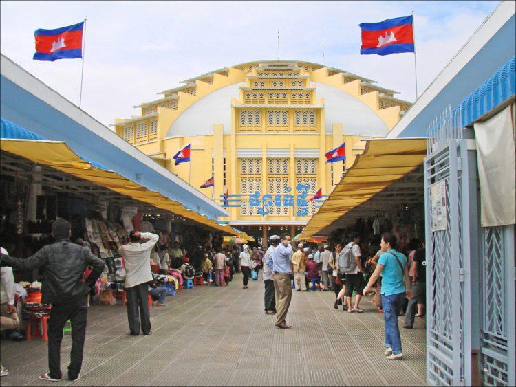 Phsar Thmei - Центральный рынок Пномпеня - достопримечательности Пномпеня, Камбоджия