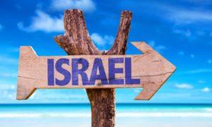 Достопримечательности Израиля: Топ-15