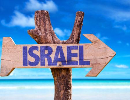 Достопримечательности Израиля: Топ-15 (МНОГО ФОТО)