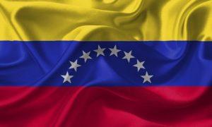 Достопримечательности Венесуэлы, их фото и описание