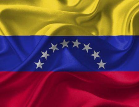 Достопримечательности Венесуэллы: Топ-15 (МНОГО ФОТО)