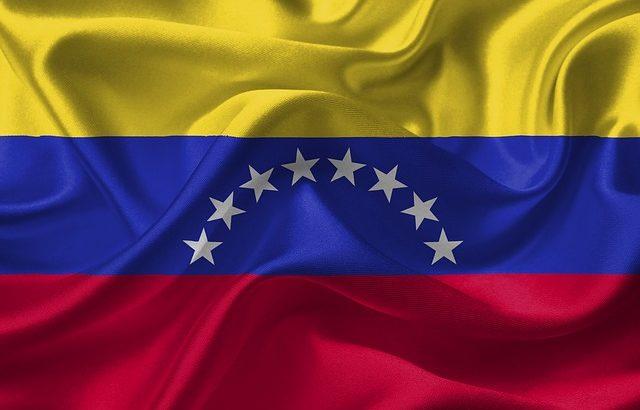 Достопримечательности Венесуэлы