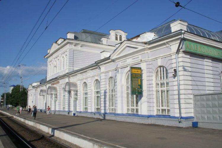 Ж/д станция Александров-1 в городе Александров Владимирской области России