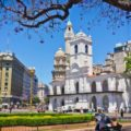 Достопримечательности Аргентины с фото и описанием