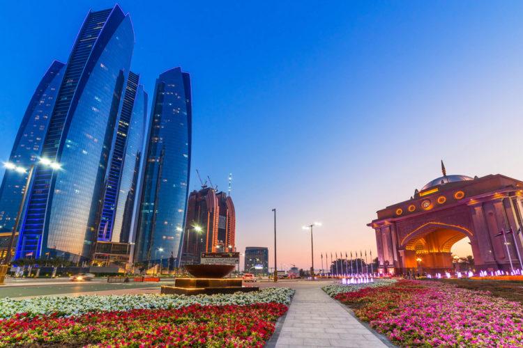 ОАЭ -  современная динамично развивающаяся страна