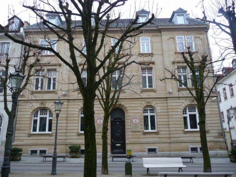 Музей Фаберже в Баден-Баден (Баден-Вюртемберг), Германия