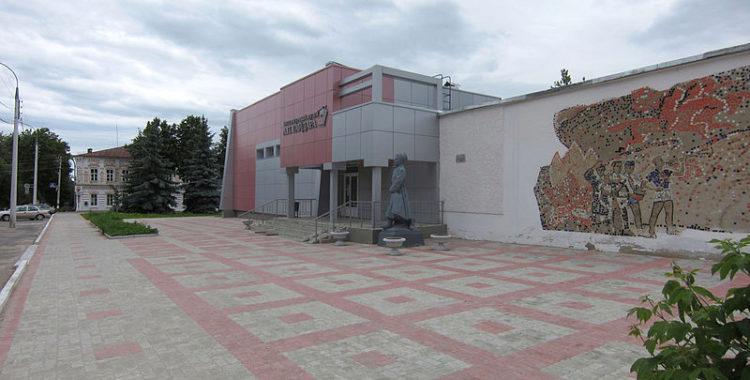 Литературный музей Аркадия Гайдара, в Арзамасе, Нижегородская область, Россия