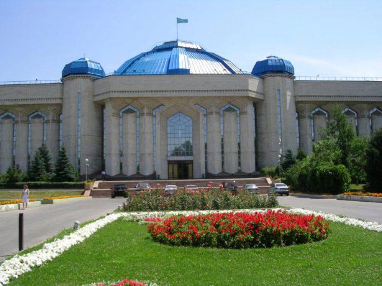 Центральный Государственный музей республики Казахстан в Алма-Ате