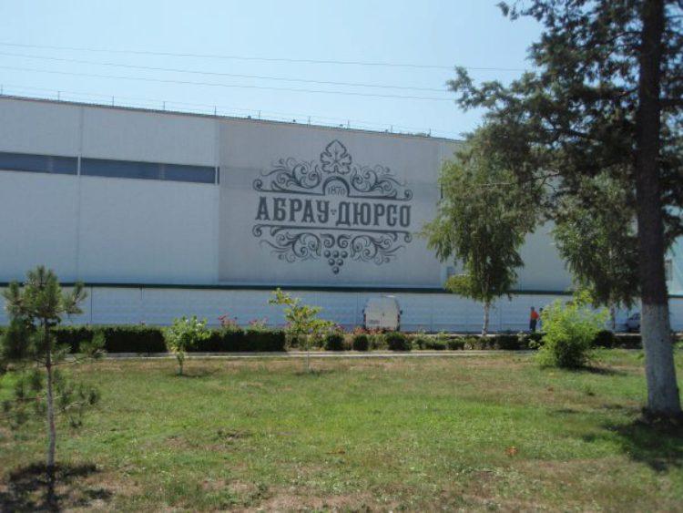 Завод шампанских вин {amp}quot;Абрау-Дюрсо{amp}quot; в посёлке Абрау-Дюрсо