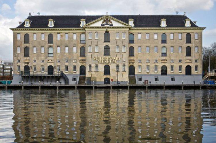 Нидерландский морской музей в Амстердаме - достопримечательности Амстердама, Нидерланды