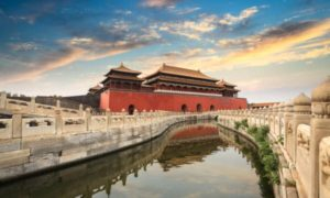 Достопримечательности Пекина,  их фото и описание