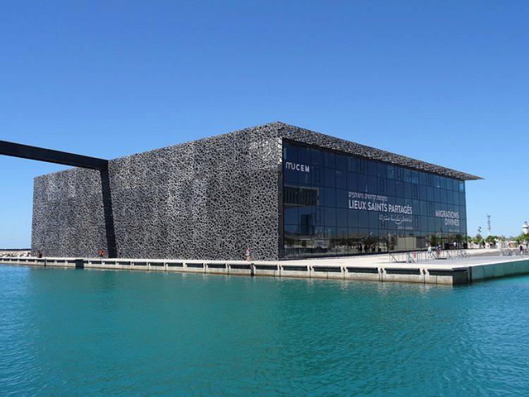 Музей цивилизаций Европы и Средиземноморья в Марселе - достопримечательности Марселя, Франция
