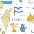 Что нужно знать приезжающим в Израиль