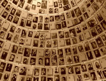 Музей Холокоста Иерусалим