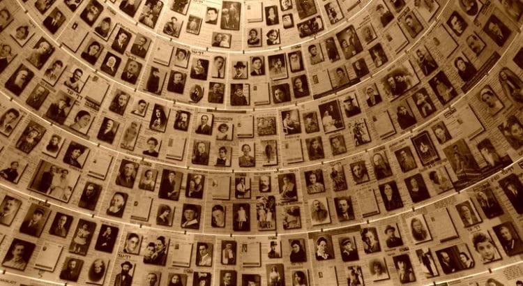 Музей Холокоста в Иерусалиме