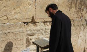 Традиции и обычаи в Израиле