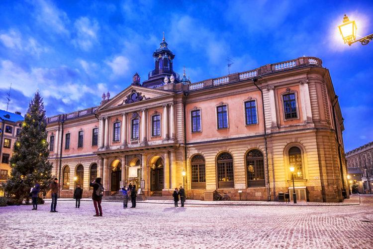 Музей Нобеля - достопримечательности Швеции