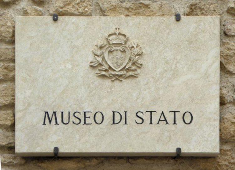 Государственный музей Сан-Марино -Что посмотреть в Сан-Марино