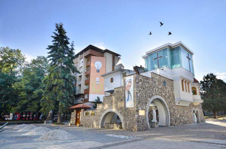 Мемориальный дом Матери Терезы - достопримечательности Македонии