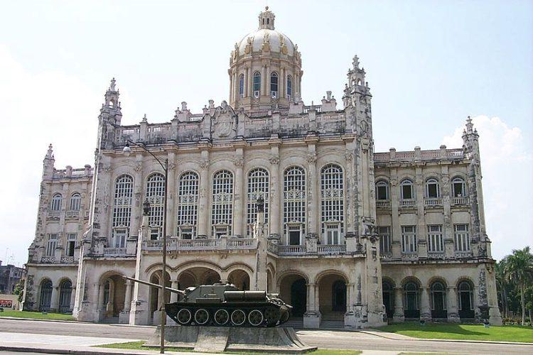 Музей Революции - достопримечательности Кубы