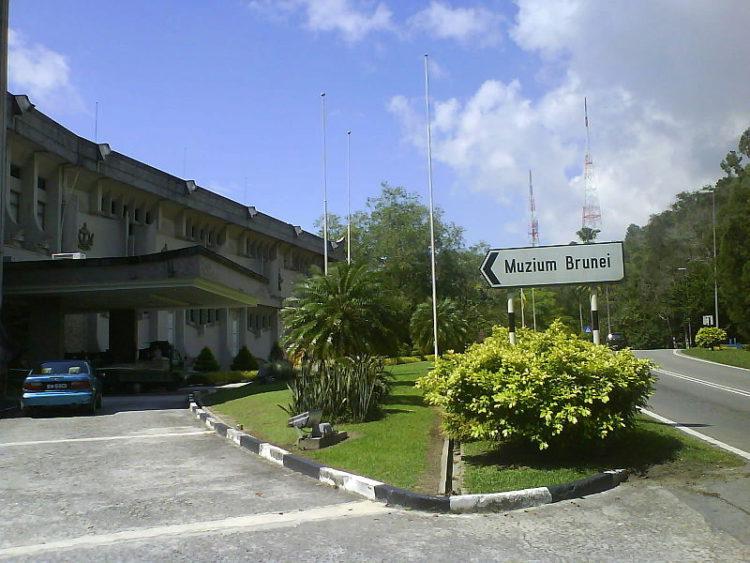 Брунейский музей - достопримечательности Брунея Бруней Едем в Бруней 4 Brunei museum e1522461447101