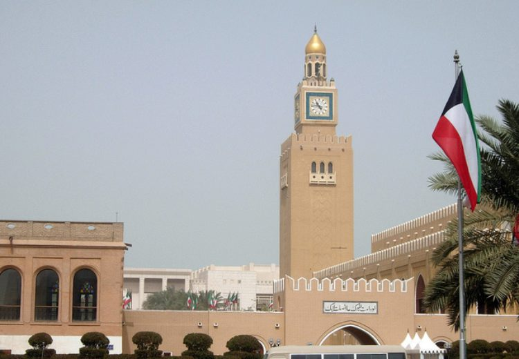 Дворец Эмира Олд-Сеиф-Палас - достопримечательности Кувейта
