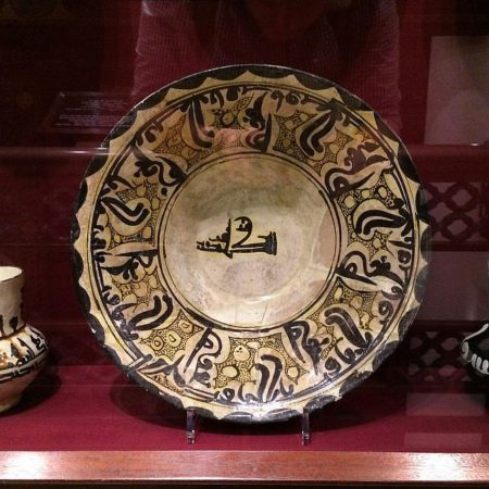 Музей Тарек Раджаб (Tareq Rajab Museum) - достопримечательности Кувейта