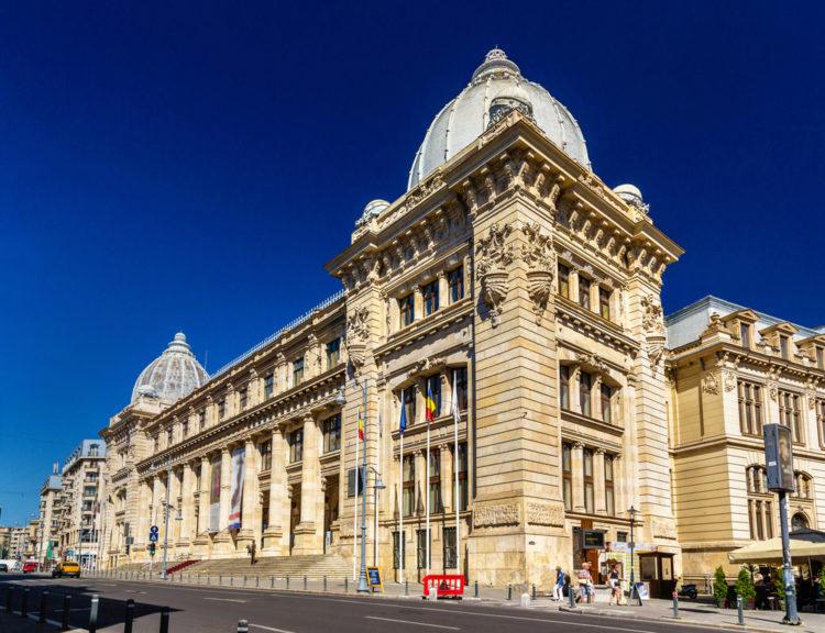 Национальный музей истории Румынии - достопримечательности Бухареста