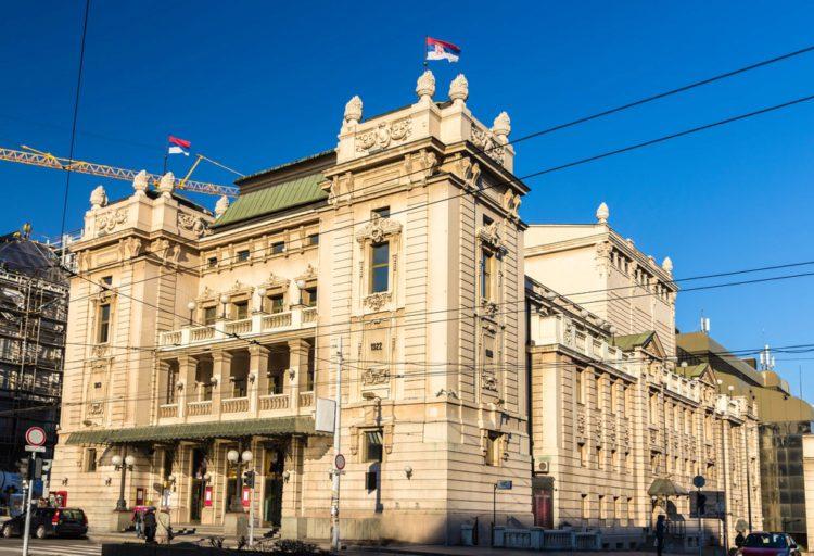 Национальный театр - достопримечательности Белграда