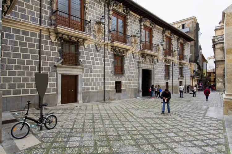 Гранадское Медресе - достопримечательности Гранады