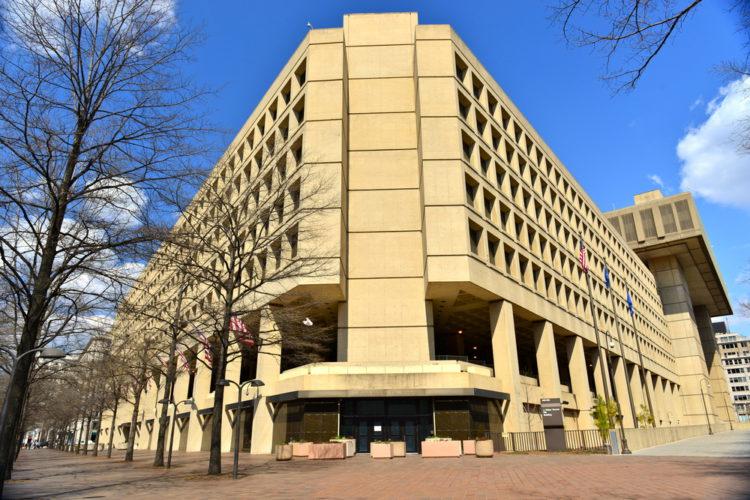 Здание Эдгара Гувера - достопримечательности Вашингтона
