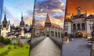 Достопримечательности Румынии
