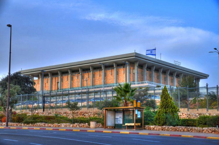 Израильский парламент - Кнессет - достопримечательности Иерусалима
