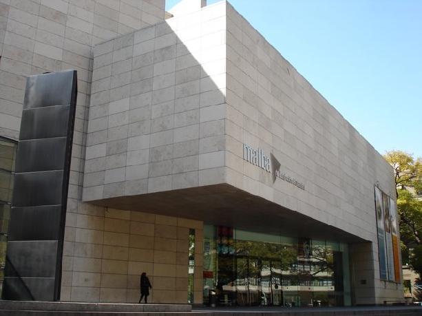 Музей латиноамериканского искусства - достопримечательности Буэнос-Айреса